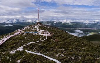 Mount Seladaze